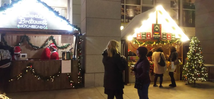 ひろしまドイツクリスマスマーケットに行ってきました♪